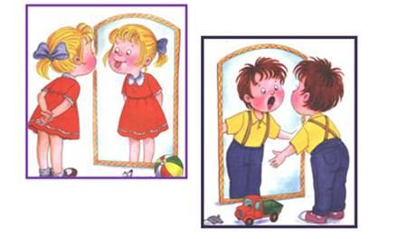 дети у зеркала