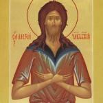 Алексей, человек Божий